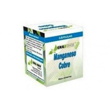 Comprar MANGANESO - COBRE ergosphere 50cap.